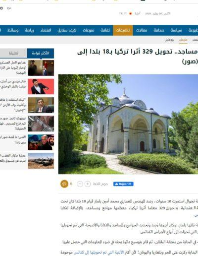 Kiliseye Çevrilen Türk Eserleri gazete haberleri (15)