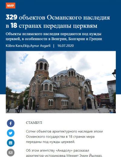 Kiliseye Çevrilen Türk Eserleri gazete haberleri (9)